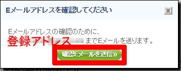eco12.jpg