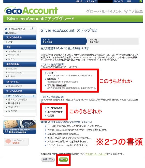 eco20.jpg