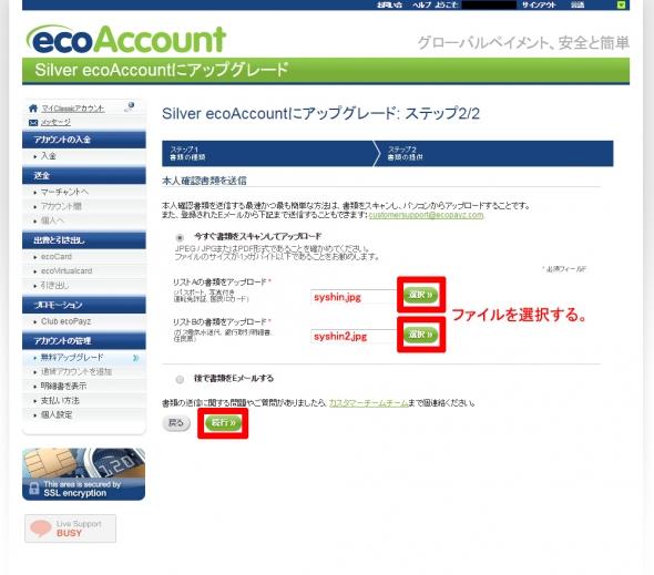 eco21.jpg