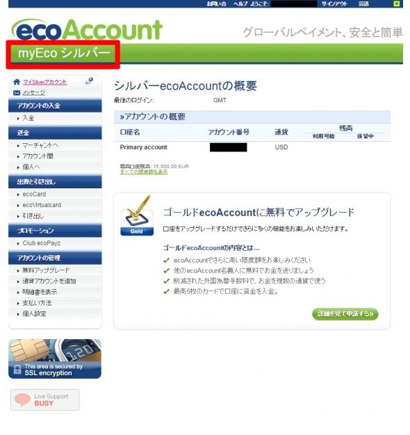 eco22.jpg