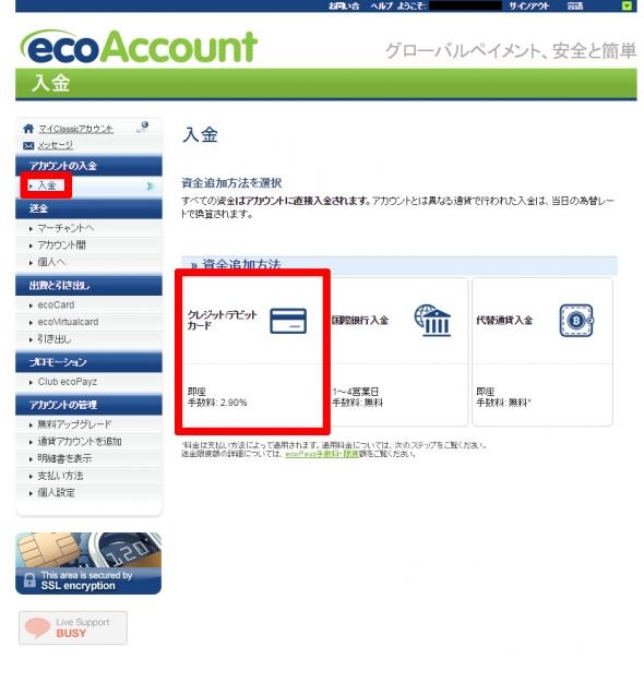 eco4-0-0.jpg