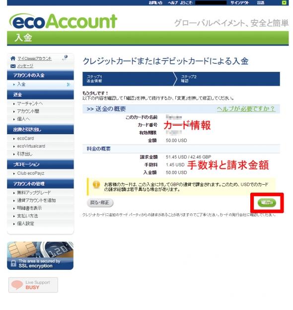 eco4-0-1.jpg