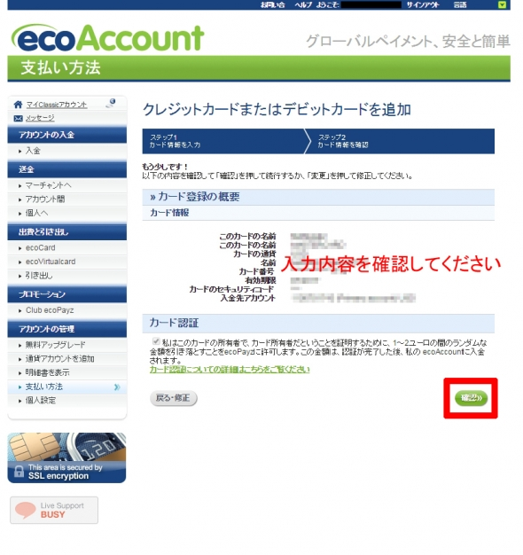 eco4-1-2.jpg