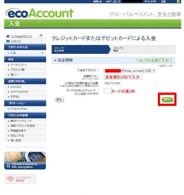 eco4-1-3.jpg