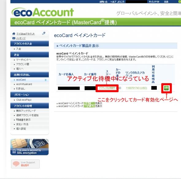 ecocard-5-0.jpg