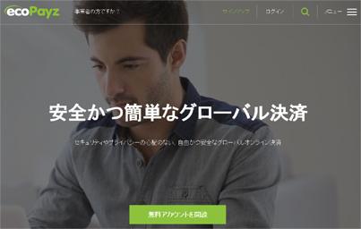 ecopayz_bank.jpg