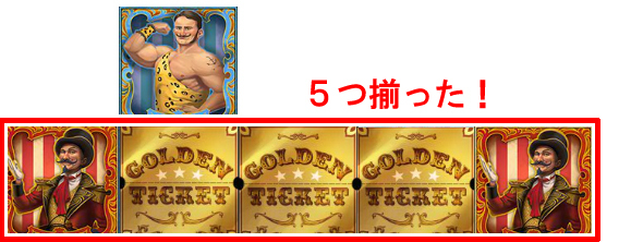 goldenticket_14.jpg