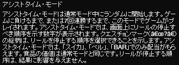 hikyou_at.jpg