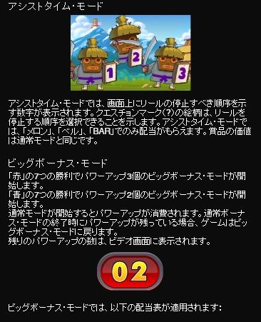 hikyoudera2.jpg