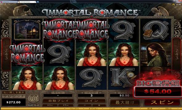 immortal1220.jpg