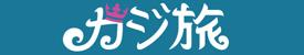 kaji_link_logo.jpg