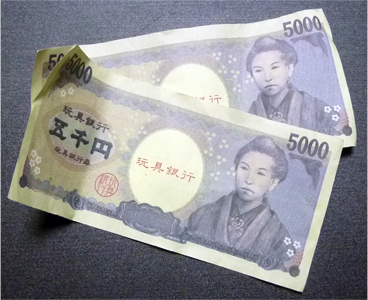 okane5000.jpg