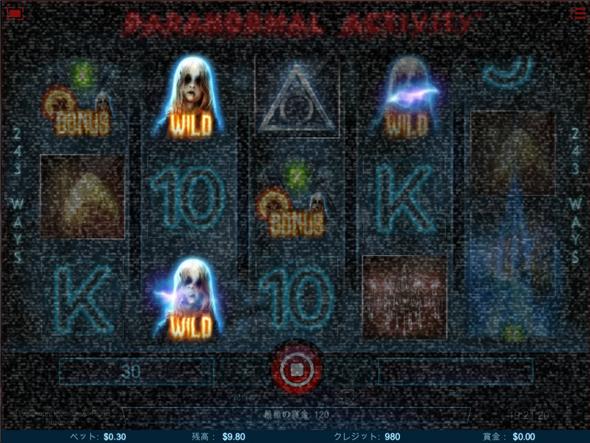paranormal2.jpg