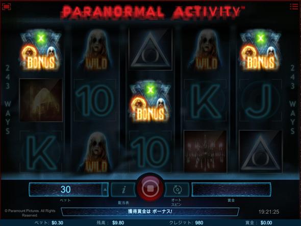 paranormal3.jpg