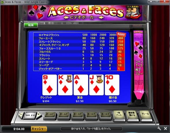 poker1217.jpg
