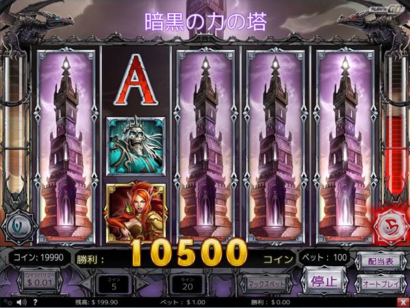 towerQ01.jpg