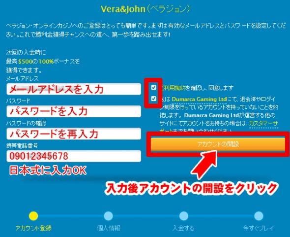 vera_touroku2.jpg
