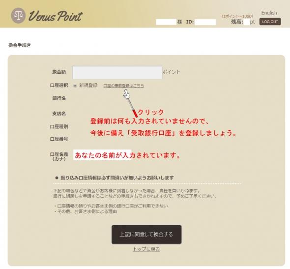 vp_9.jpg