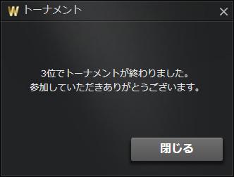 w88poker_1121_02.jpg