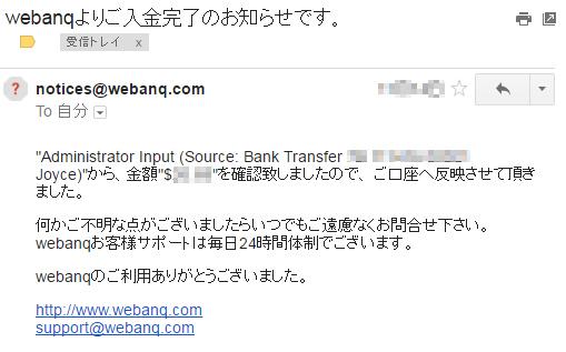 webanq_nyukin_04.jpg