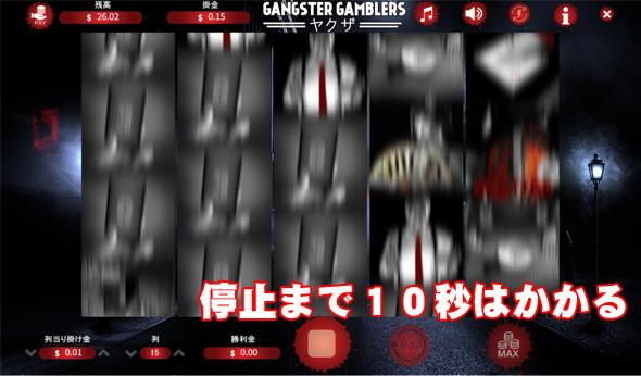 yakuza_08.jpg
