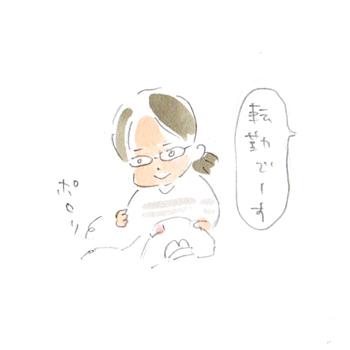 20170131-3.jpg