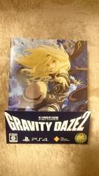 GravityDaze2購入_1
