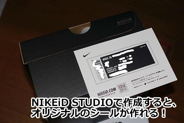 nike_id_lbl.jpg