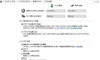 Win10高速SU