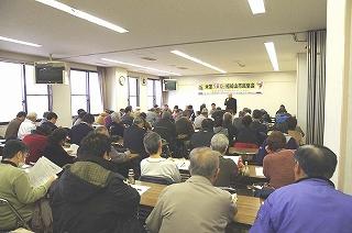 170114福知山集会