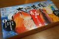大漁市場 青函味くらべ編 01