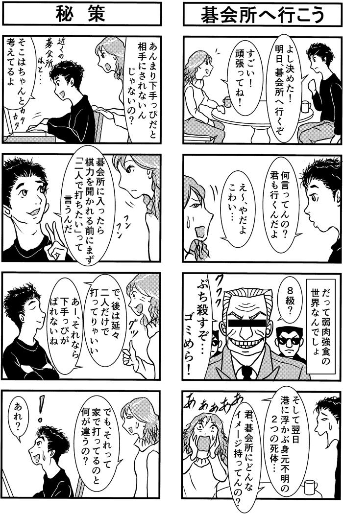 henachoko35-02-r1.jpg