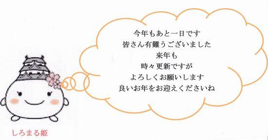 IMG_20161230_0001.jpg