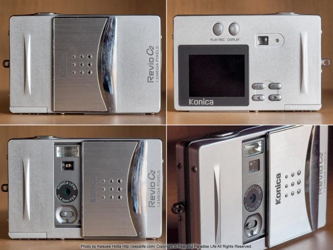 Konica Revio C2 元箱