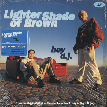 HH_LIGHTER SHADE OF BROWN_HEY DJ_201701