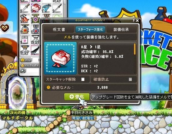 Maple170211_174713.jpg