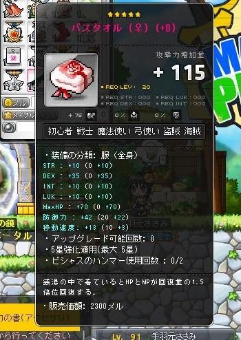 Maple170211_174833.jpg