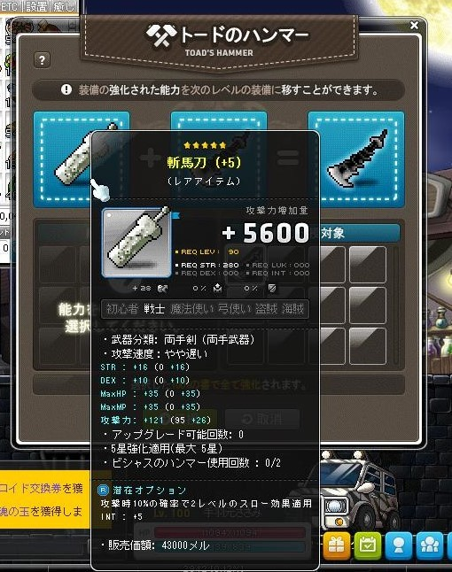 Maple170211_233348.jpg