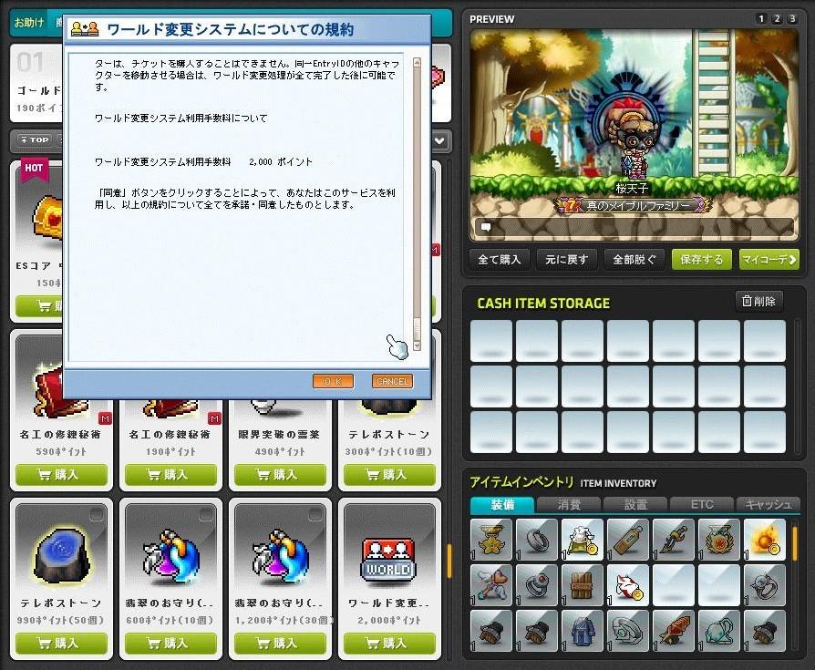 Maple170212_124046.jpg