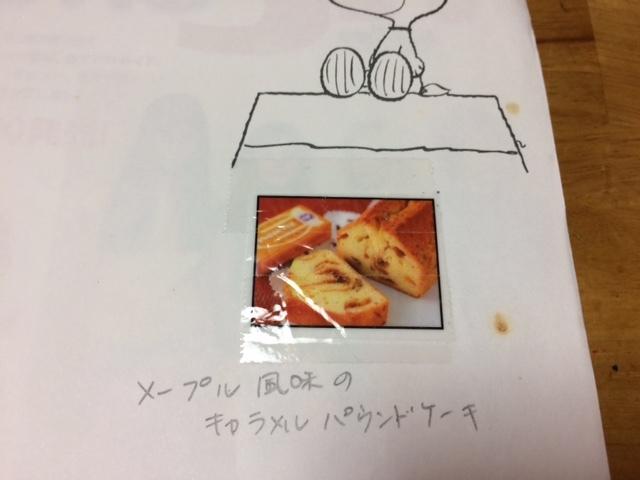 2016112105.jpg