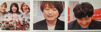 いきものC-1