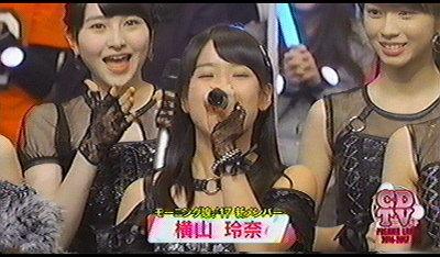 年始のCDTV170108 (6)