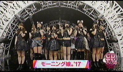 年始のCDTV170108 (4)