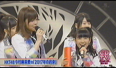 年始のCDTV170108 (3)