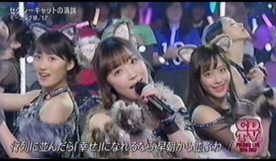 年始のCDTV170108 (8)