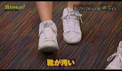 浜ちゃんが0106 (7)