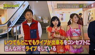 浜ちゃんが0106 (6)