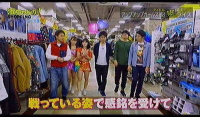 浜ちゃんが0106 (14)