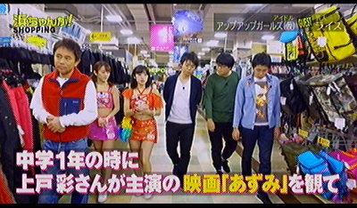 浜ちゃんが0106 (13)