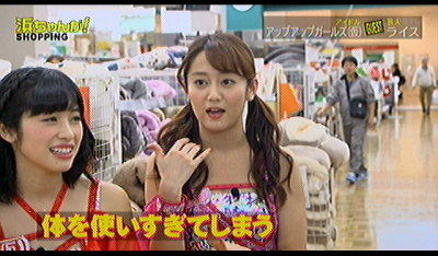 浜ちゃんが0106 (12)